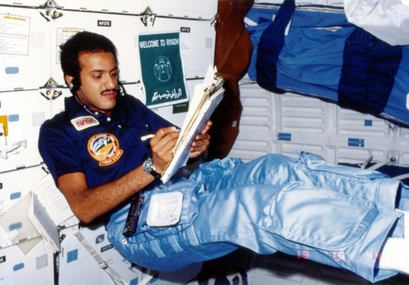 The First Arab Astronaut