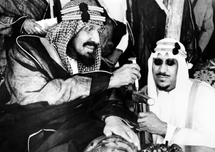 Saudi Arabias Name