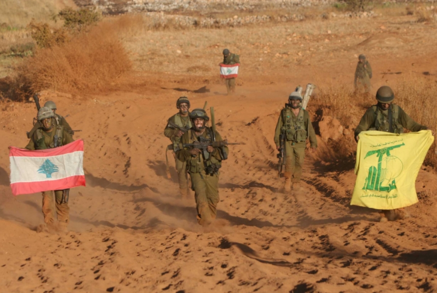 Israel And Hezbollah